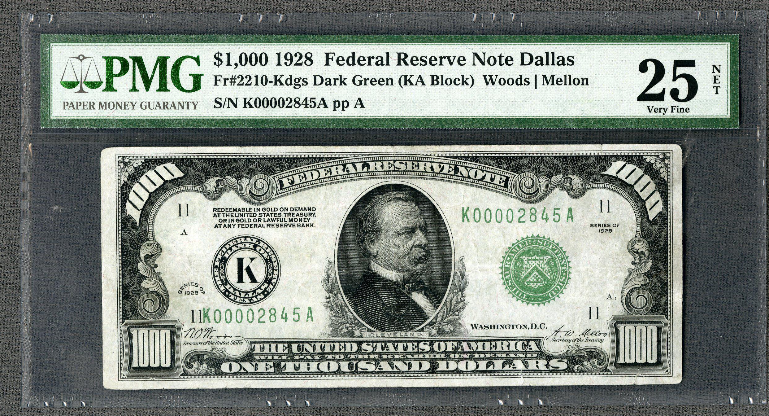 1000 долларовая купюра