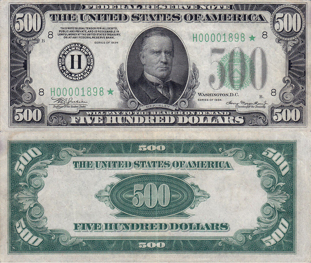 500 долларовая купюра