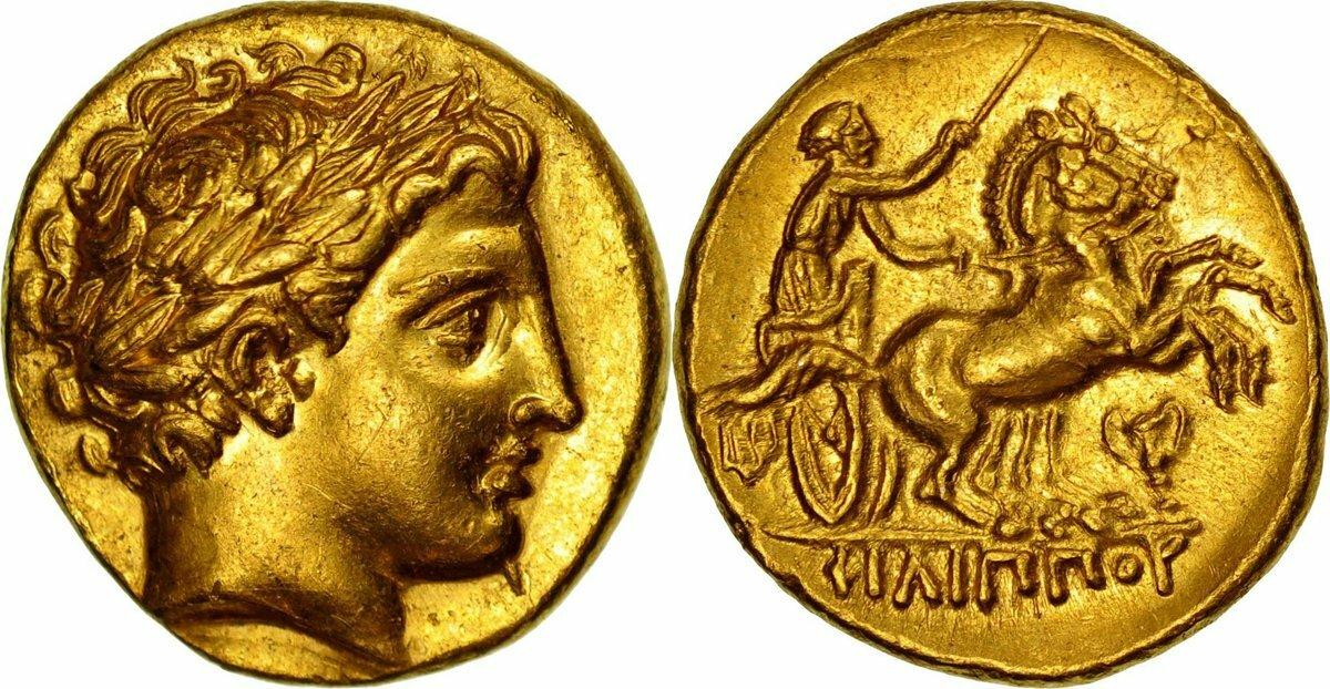 Деньги Александра Македонского